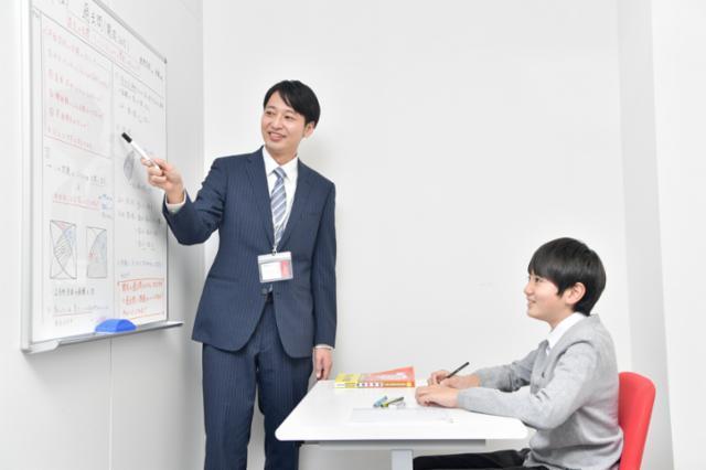 個別進学指導塾「TOMAS」 石神井公園校の画像・写真