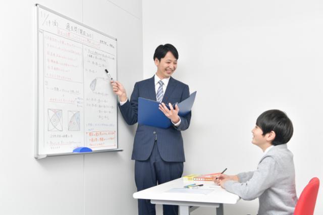 個別進学指導塾「TOMAS」 津田沼校の画像・写真
