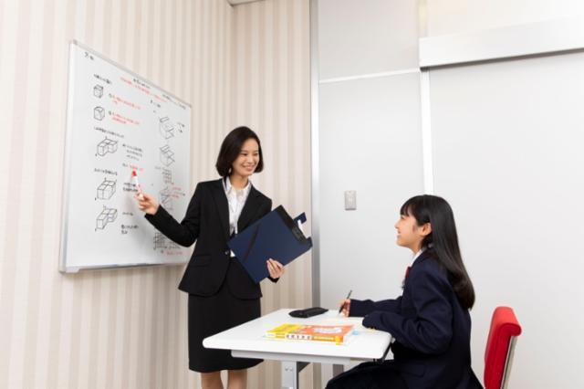 個別進学指導塾「TOMAS」 四ツ谷校の画像・写真